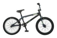 Велосипед Mongoose Rogue (2008)