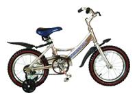 Велосипед Jaguar MS-161 Alu
