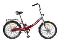 Велосипед Top Gear Compact 50 (ВМЗС2475)