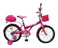 Велосипед Navigator Смешарики (BH1870)