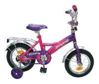 Велосипед Navigator Lady (ВН12003)