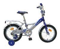 Велосипед Navigator Fortuna (ВН1480)