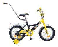 Велосипед Navigator Patriot (ВН1484)