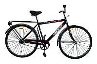 Велосипед Racer 2801