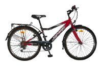 Велосипед Jorex Ozone 26 (JK536)