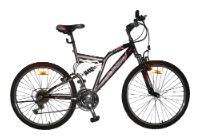 Велосипед Jorex M780 26 (JK533)