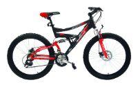 Велосипед Top Gear Agent 325AL (В26131)
