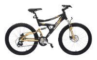 Велосипед Top Gear Agent 425AL (В26138)