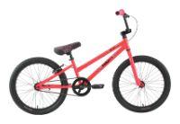 Велосипед Haro Z20 Girls (2010)