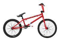 Велосипед Felt Chasm (2010)