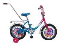 Велосипед Navigator Lady (ВН1479)