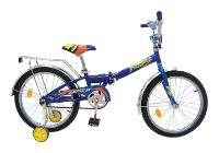 Велосипед Navigator Patriot (ВНСК2001)