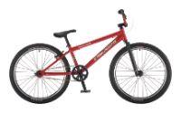 Велосипед Free Agent Team Limo 24 (2010)