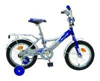 Велосипед Navigator Fortuna (ВМЗ14021)