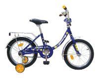 Велосипед Navigator Fortuna (ВН16013)