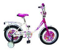 Велосипед Navigator Lady (ВМЗ14017)