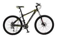 Велосипед Stinger Х24463 Alpha XC.R 3.5