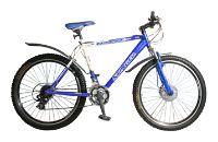 Велосипед Stinger Х26865 Aragon S250D