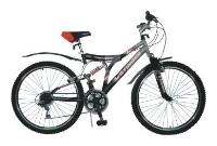 Велосипед Stinger Х26867 Highlander SX150