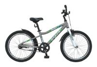 Велосипед STELS Pilot 210 (2011)