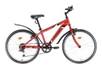 Велосипед Forward Rotor 561 (2011)