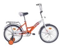 Велосипед Forward Скиф 203 (2011)
