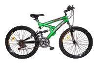 Велосипед Forte HPS-MTB-02