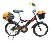 Велосипед СИБВЕЛЗ B 141