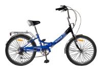 Велосипед Top Gear Compact 100 (ВМЗС2479)