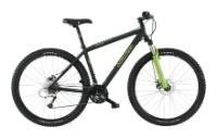 Велосипед Haro Ally XC (2010)