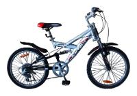 Велосипед Jorex Kidster FS 20 (STN520)