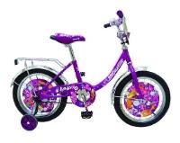 Велосипед Navigator Lady (ВМЗ16025)