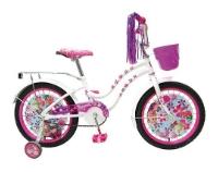 Велосипед Navigator Красотка (ВН1881)