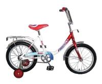 Велосипед Navigator Basic (ВМЗ16022)