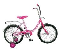 Велосипед Navigator Basic (ВМЗ18007)