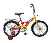 Велосипед Navigator Basic (ВМЗ18009)