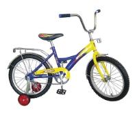Велосипед Navigator Basic (ВМЗ18010)