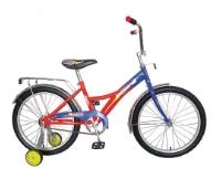 Велосипед Navigator Basic (ВМЗ20006)