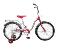 Велосипед Navigator Basic (ВМЗ20003)