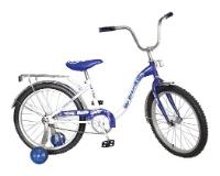 Велосипед Navigator Basic (ВМЗ20004)