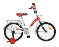 Велосипед Navigator Fortuna (ВМЗ16019)
