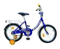 Велосипед Navigator Fortuna (ВМЗ16029)