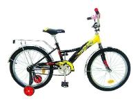 Велосипед Navigator Fortuna (ВМЗ20007)