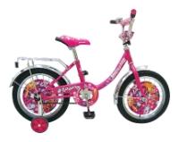 Велосипед Navigator Lady (ВМЗ16026)