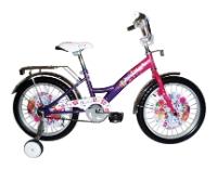 Велосипед Navigator Lady (ВМЗ18015)