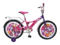 Велосипед Navigator Lady (ВМЗ20009)