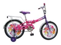 Велосипед Navigator Lady (ВМЗСН18021)