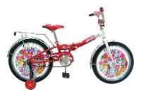 Велосипед Navigator Lady (ВМЗСН20016)
