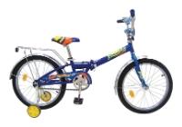 Велосипед Navigator Patriot (ВМЗСН20015)