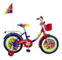 Велосипед Navigator Ну, погоди! (ВМЗ16009)